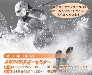 skiseminar2015