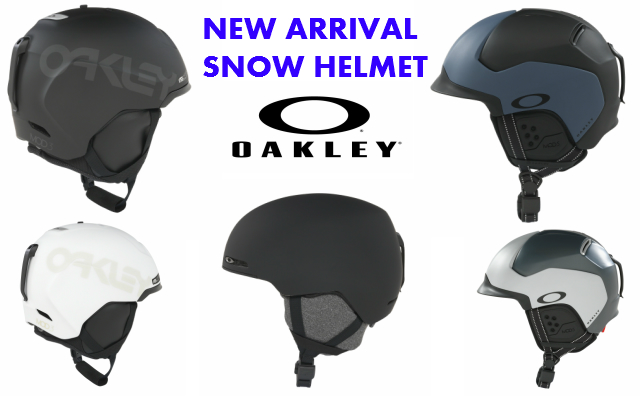 eye-oakley-helmet-new