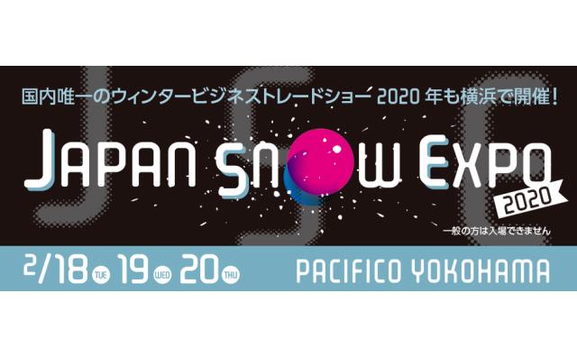eye-snowexpo
