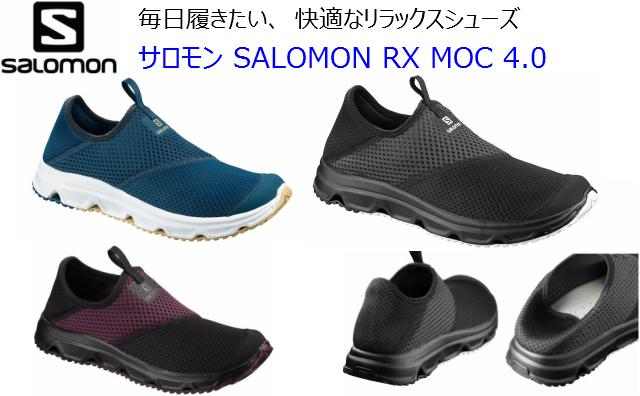 eye-RXMOC